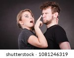 protection and skincare.... | Shutterstock . vector #1081246319