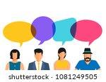 flat design concept peoples... | Shutterstock .eps vector #1081249505