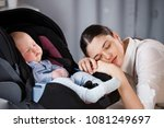 tired mother is sad near a... | Shutterstock . vector #1081249697
