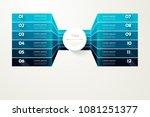 vector progress background.... | Shutterstock .eps vector #1081251377
