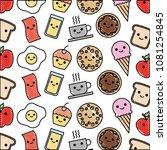 kawaii cookie ice cream cake... | Shutterstock .eps vector #1081254845