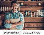 portrait of successful barista... | Shutterstock . vector #1081257707
