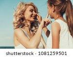 beautiful joyful mother is...   Shutterstock . vector #1081259501