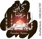 ramadan kareem greeting with... | Shutterstock .eps vector #1081261739