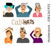 cats hats. happy people with... | Shutterstock .eps vector #1081261931