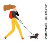 Stock vector woman walking with dog young female person walk pet dog on leash vector illustration 1081261934