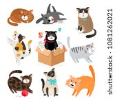 vector cats. simple cute... | Shutterstock .eps vector #1081262021