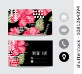 business card template with... | Shutterstock .eps vector #1081264394