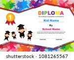 Kids Graduation Certificate...