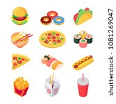 set of colorful isometric fast... | Shutterstock .eps vector #1081269047