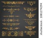 decorative elements for design... | Shutterstock .eps vector #1081274294