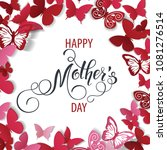 mothers day hand drawn...   Shutterstock .eps vector #1081276514