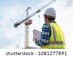engineering consulting people... | Shutterstock . vector #1081277891