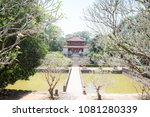 imperial tomb in imperial city... | Shutterstock . vector #1081280339