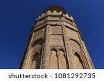 tower of gold  torre del oro ... | Shutterstock . vector #1081292735