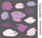 violet paint brush spots  hand... | Shutterstock .eps vector #1081295951