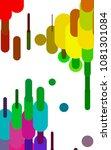 light multicolor  rainbow... | Shutterstock . vector #1081301084