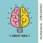 icon left hemisphere of the... | Shutterstock .eps vector #1081304567