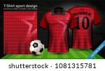 polo t shirt with zipper ... | Shutterstock .eps vector #1081315781