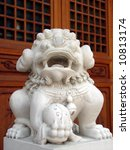 Oriental Lion Sculpture In...