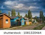 january 09  2018  cerro... | Shutterstock . vector #1081320464