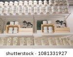 ceramic mug on the shelf. | Shutterstock . vector #1081331927