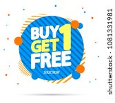 buy 1 get 1 free  sale tag ... | Shutterstock .eps vector #1081331981