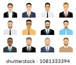 people icons set. team concept. ... | Shutterstock .eps vector #1081333394