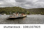 Small photo of Berowra Waters cable ferry taken at Berowra, NSW, Australia on 17 December 2014