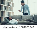 young psychologist introduces... | Shutterstock . vector #1081339367