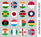 set of 16 grunge flags    round ... | Shutterstock .eps vector #1081341824