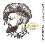 vector sketch illustration of... | Shutterstock .eps vector #1081343105