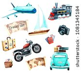 watercolor drawings. set of... | Shutterstock . vector #1081345184