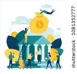 vector flat illustration  bank... | Shutterstock .eps vector #1081352777