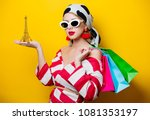 portrait of beautiful style... | Shutterstock . vector #1081353197