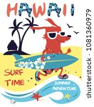 hawaii joyful dog surfer... | Shutterstock .eps vector #1081360979