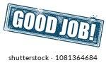 good job stamp   Shutterstock .eps vector #1081364684