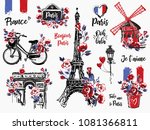 paris vintage watercolor... | Shutterstock .eps vector #1081366811