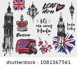 london vector illustration... | Shutterstock .eps vector #1081367561