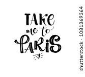 take me to paris phrase for ... | Shutterstock .eps vector #1081369364