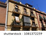 seville  andalusia  spain  ... | Shutterstock . vector #1081372259