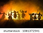 medieval battle scene with... | Shutterstock . vector #1081372541