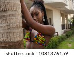 sexy ebony female in african... | Shutterstock . vector #1081376159