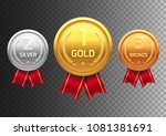 award medal gold silver and... | Shutterstock .eps vector #1081381691