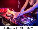 music concepts. dj is rhythm... | Shutterstock . vector #1081382261