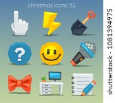 funny multimedia icons | Shutterstock .eps vector #1081394975