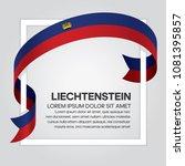liechtenstein flag background | Shutterstock .eps vector #1081395857
