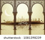 illustration of beautiful...   Shutterstock .eps vector #1081398239