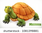 funny turtle. 3d vector icon | Shutterstock .eps vector #1081398881