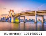 tokyo  japan at rainbow bridge... | Shutterstock . vector #1081400321